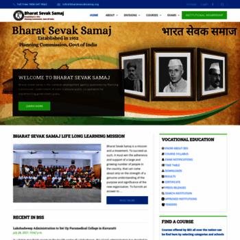 Bharatsevaksamaj.org thumbnail