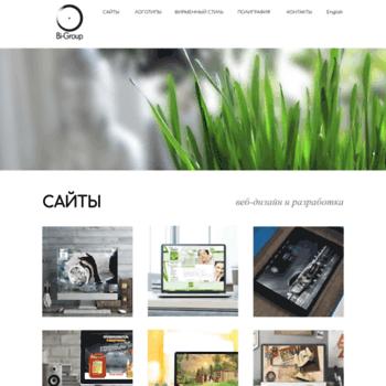 Веб сайт bi-group.ru