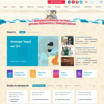 Bibldetky.ru thumbnail