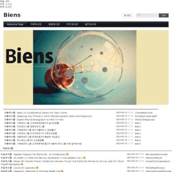 Biens.co.kr thumbnail