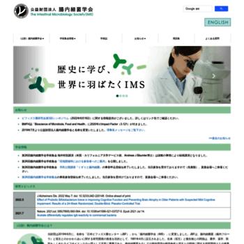 Bifidus-fund.jp thumbnail