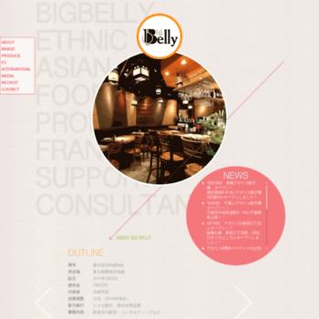 Bigbelly.co.jp thumbnail