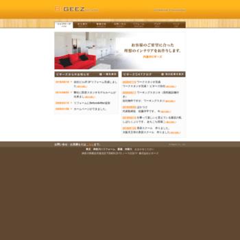 Bigeez.jp thumbnail