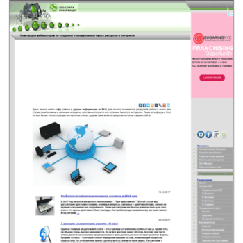Веб сайт bigfozzy.com