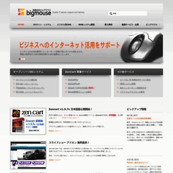 Bigmouse.co.jp thumbnail
