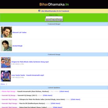 Bihardhamaka.in thumbnail