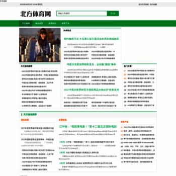 Bijiafloor.cn thumbnail
