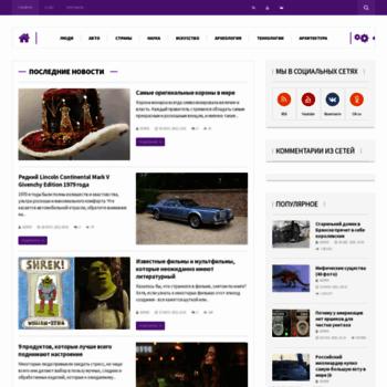 Billionnews.ru thumbnail