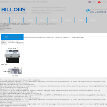 Billows.com.cn thumbnail