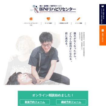 Bini.jp thumbnail