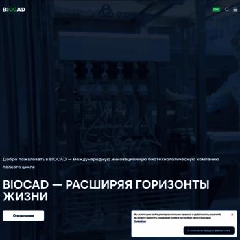 Biocad.ru thumbnail