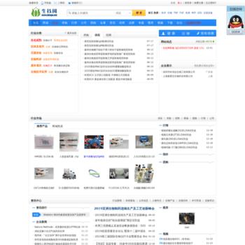 Biogo.net thumbnail