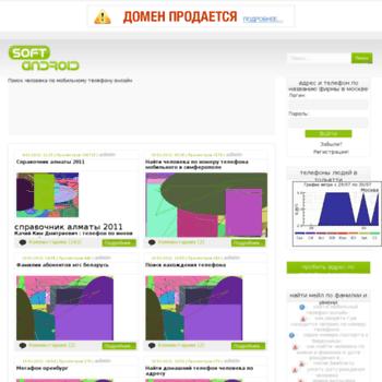 Birukod48.ru thumbnail