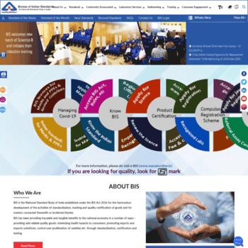 Bis.org.in thumbnail