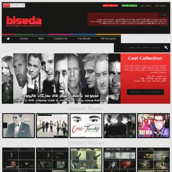 Biseda100.org thumbnail