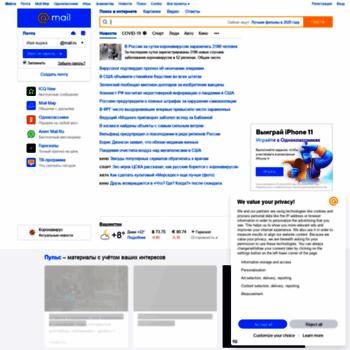 Bitcoinn.ru thumbnail