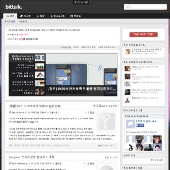 Bittalk.org thumbnail