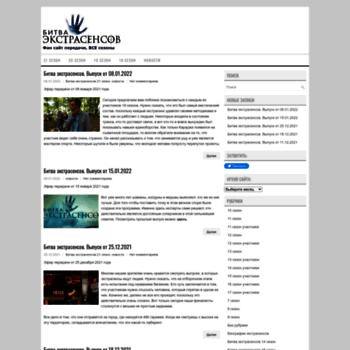 Bitva-tnt.ru thumbnail