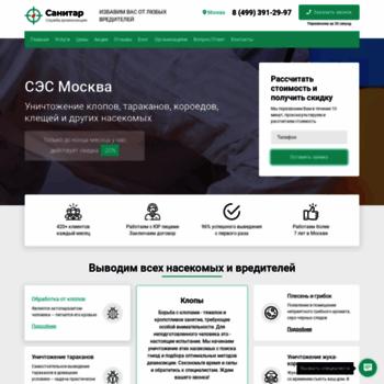 Веб сайт bitvisitor.ru