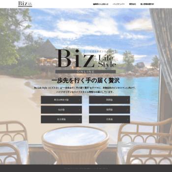 Biz-s.jp thumbnail