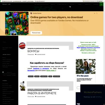 Веб сайт bizsait.ru