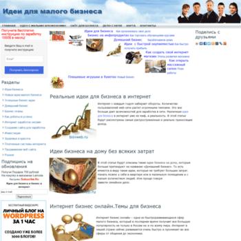 Bizvweb.ru thumbnail