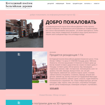 Веб сайт bj0.ru