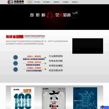 Bjfang.com.cn thumbnail