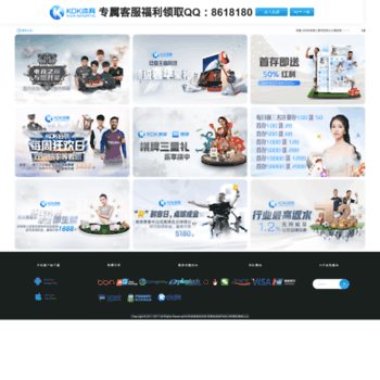 bk-blackkoala com at WI  Pindah Ke BK-BlackKoala net