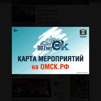 Веб сайт bk55.ru
