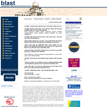 Blast.org.bd thumbnail