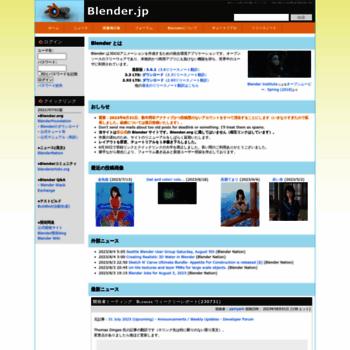 Blender.jp thumbnail