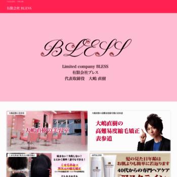 Bless-2006.jp thumbnail