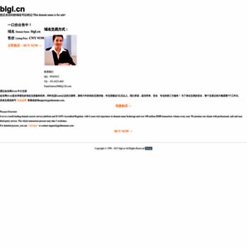 Blgl.cn thumbnail