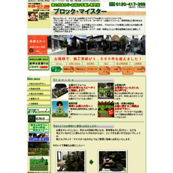 Block5959.co.jp thumbnail