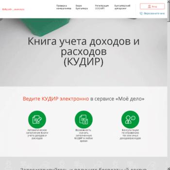 Blogdota2.ru thumbnail