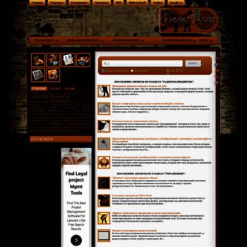 Веб сайт bloggarolla.ru