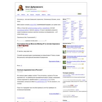 Веб сайт blogovo.ru