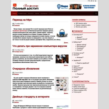 Веб сайт blogroot.ru