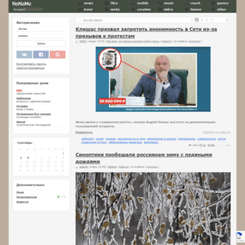 Blogzona.ru thumbnail
