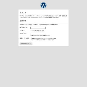 Blood-plus.red thumbnail