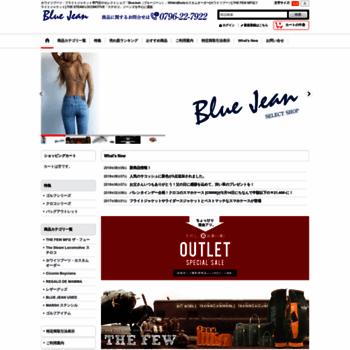 Blue-jean.jp thumbnail