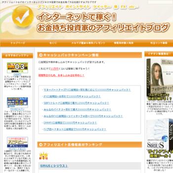 Bm7.jp thumbnail
