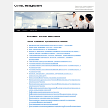 Bmanager.ru thumbnail