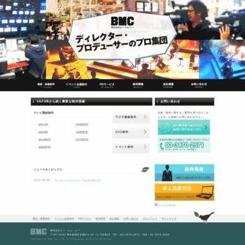 Bmc1.co.jp thumbnail