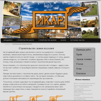 Bmgr.com.ua thumbnail