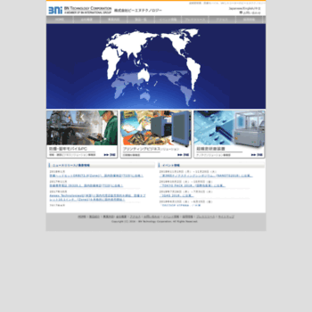 Bn-technology.co.jp thumbnail