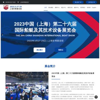 Boatshowchina.cn thumbnail