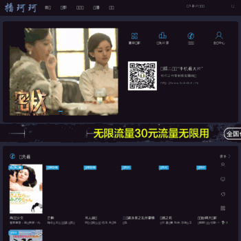 Bokeke.cn thumbnail