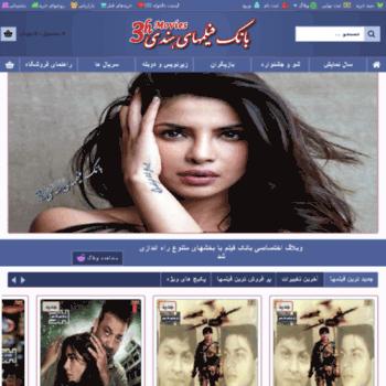 Bollywood-2.cf thumbnail